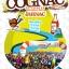 RDV CLM Marathon du Cognac 2021