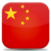Marathon de Pékin